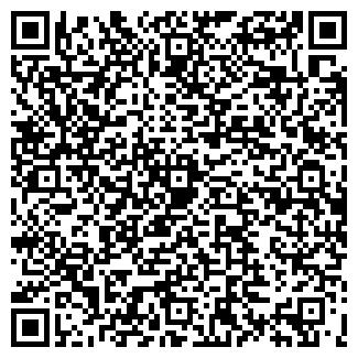 QR-код с контактной информацией организации УСЛУГИ