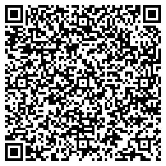 QR-код с контактной информацией организации ЭРА АТЕЛЬЕ № 10