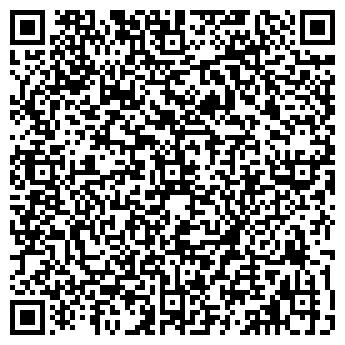 QR-код с контактной информацией организации ООО «Лав-Люкс»