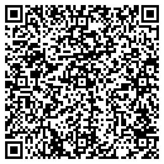 QR-код с контактной информацией организации ООО ГИДРОСФЕРА