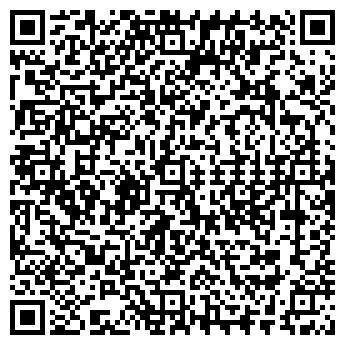 QR-код с контактной информацией организации ГИДРОИНЖСТРОЙ