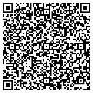 QR-код с контактной информацией организации ООО ГМЕС