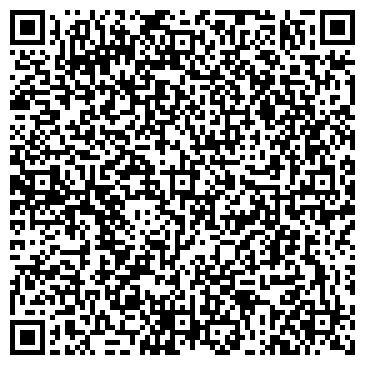 QR-код с контактной информацией организации МОНТАЖАВТОМАТИКА ПУСКОНАЛАДОЧНЫЙ УЧАСТОК № 9