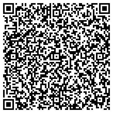 QR-код с контактной информацией организации ПОДВОДНО-ТЕХНИЧЕСКИЕ РАБОТЫ