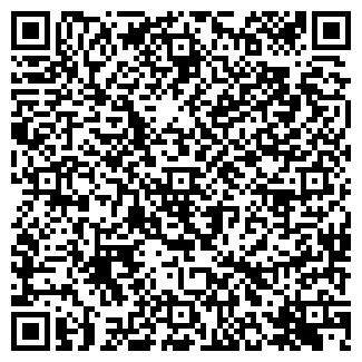 QR-код с контактной информацией организации ОМЕГА IV