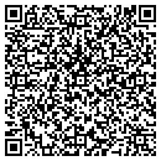 QR-код с контактной информацией организации ЯРОСЛАВСКИЙ РЕСТАВРАТОР