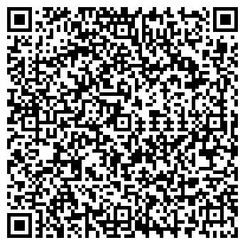 QR-код с контактной информацией организации ЯРРЕСТАВРАЦИЯ
