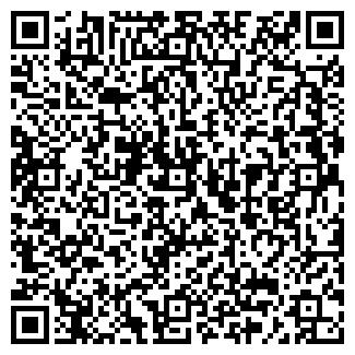 QR-код с контактной информацией организации ООО СЕРВИТА