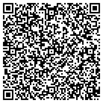 QR-код с контактной информацией организации НА ПЯТЕРКЕ ВИДЕОПРОКАТ