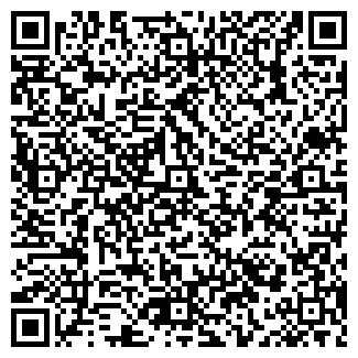 QR-код с контактной информацией организации ООО ЭЛАКС ФИРМА