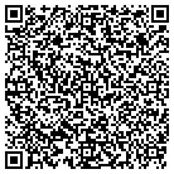 QR-код с контактной информацией организации № 5 ПУНКТ ПРОКАТА