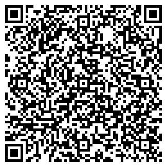 QR-код с контактной информацией организации ООО ФОТОКЕРАМИКА