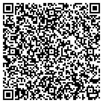 QR-код с контактной информацией организации АЛМАЗ-ФОТО ФОТОТОЧКИ