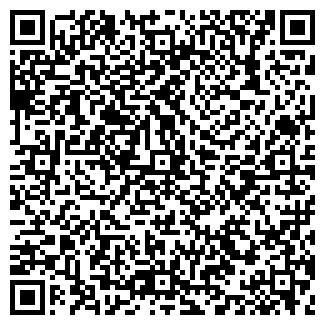 QR-код с контактной информацией организации КЕРАМИКА ПК