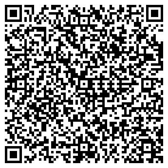 QR-код с контактной информацией организации КОНТАКТ КООПЕРАТИВ