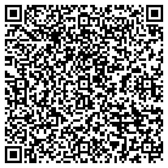 QR-код с контактной информацией организации МИНУТКА САЛОН ЛОТОС