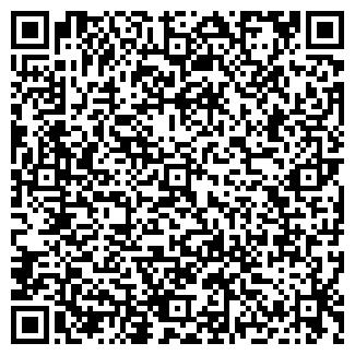 QR-код с контактной информацией организации СОТ
