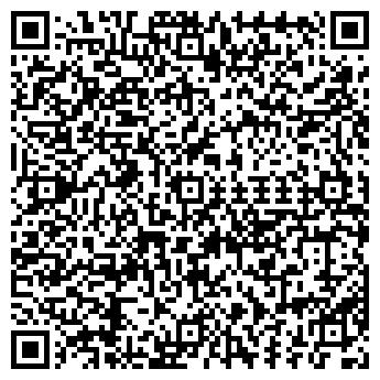 QR-код с контактной информацией организации АРТ МОНУМЕНТ