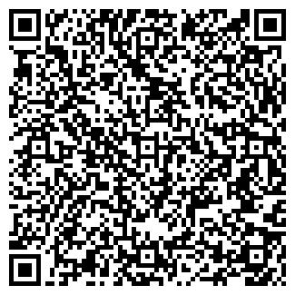 QR-код с контактной информацией организации КЛЕН-2000