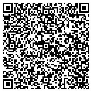 QR-код с контактной информацией организации ЯРСТИК ФИРМА