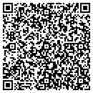 QR-код с контактной информацией организации РИТУАЛ СЕРВИС