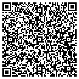 QR-код с контактной информацией организации АЛЬФА-РИТУАЛ