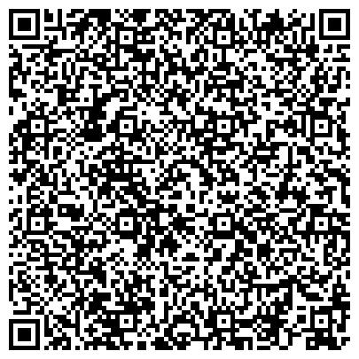 QR-код с контактной информацией организации БОЛЬНИЦА ОБЛАСТНАЯ ОТДЕЛЕНИЕ ЭКСТРЕННОЙ КОНСУЛЬТАТИВНОЙ ПОМОЩИ