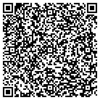 QR-код с контактной информацией организации ПОЛИКЛИНИКА МСЧ ЯШЗ ТЕРРИТОРИАЛЬНАЯ