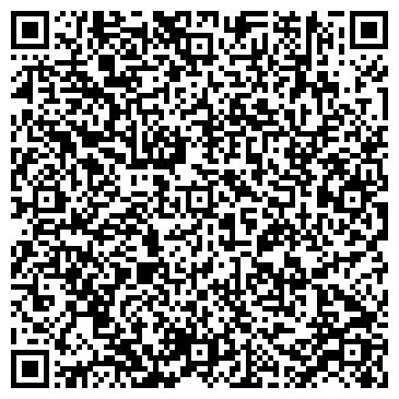 QR-код с контактной информацией организации № 4 ДЕТСКАЯ ПОЛИКЛИНИКА ДЗЕРЖИНСКОГО РАЙОНА