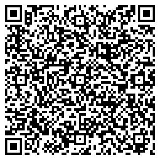 QR-код с контактной информацией организации ООО ДЕНТА ЛЮКС