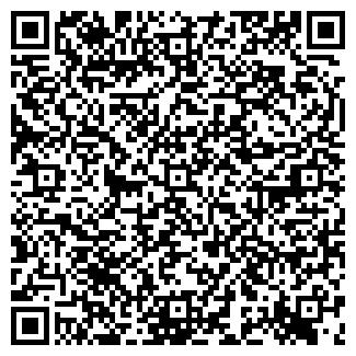 QR-код с контактной информацией организации ДЕНТЛАЙН