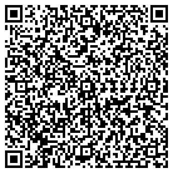 QR-код с контактной информацией организации № 152 АПТЕКА