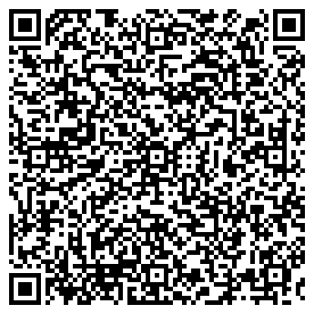 QR-код с контактной информацией организации ВЛАСЬЕВСКАЯ АПТЕКА