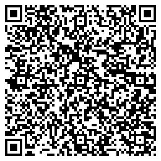 QR-код с контактной информацией организации МЕДУНИЦА № 24