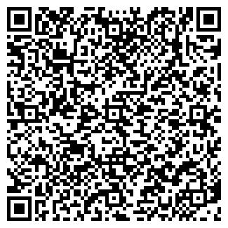 QR-код с контактной информацией организации ПРОЛЕК-ФАРМ