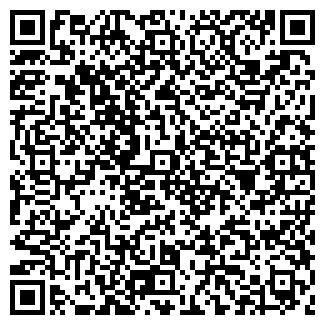 QR-код с контактной информацией организации ТАИС-ФАРМ