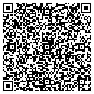 QR-код с контактной информацией организации ФАРМИНА