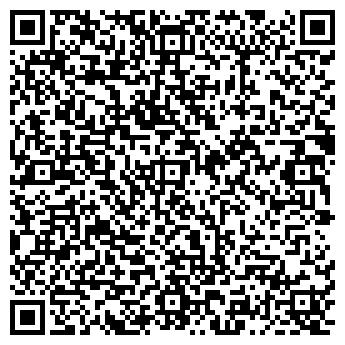 QR-код с контактной информацией организации ГИБДД УПРАВЛЕНИЕ