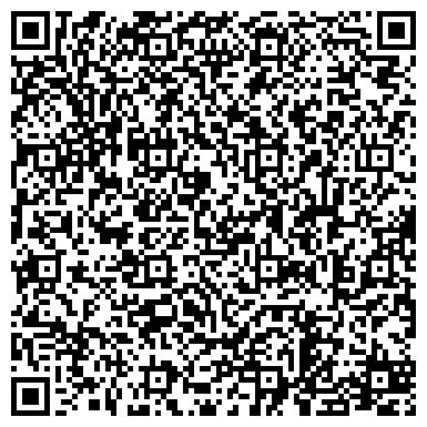 """QR-код с контактной информацией организации """"ОМВД России по Ленинскому городскому району"""""""