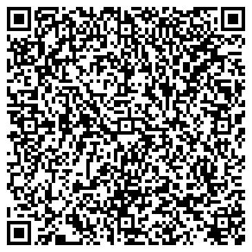 QR-код с контактной информацией организации ЯЗДА ГОСУДАРСТВЕННЫЙ ПОДРОСТКОВЫЙ КЛУБ