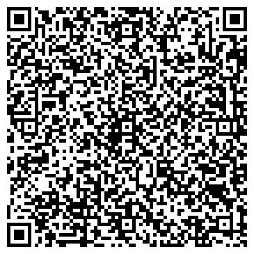 QR-код с контактной информацией организации ЛИДЕР ОБЩЕСТВО ЛЮБИТЕЛЕЙ ЖИВОТНЫХ