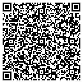 QR-код с контактной информацией организации КАБРИОЛЕТ КСК