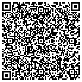 QR-код с контактной информацией организации № 6 СПОРТИВНАЯ ШКОЛА