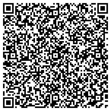 QR-код с контактной информацией организации ДЕТСКАЯ ХОККЕЙНАЯ ШКОЛА