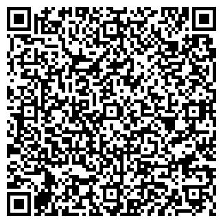 QR-код с контактной информацией организации СДЮСШ № 5