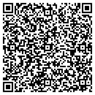 QR-код с контактной информацией организации СДЮСШР № 4