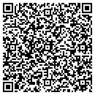 QR-код с контактной информацией организации СДЮСШР № 8