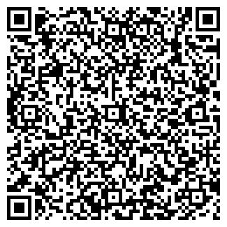 QR-код с контактной информацией организации СДЮСШР № 13