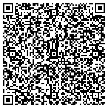 """QR-код с контактной информацией организации МУ ДО ДЮСШ """"№16"""""""