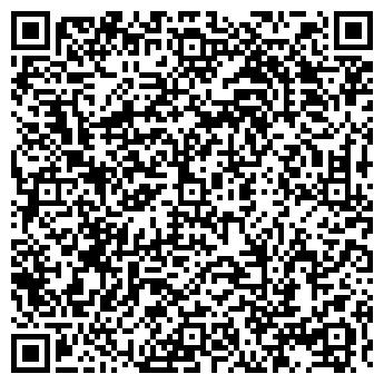 QR-код с контактной информацией организации АЛЕСТА ФИТНЕС-КЛУБ